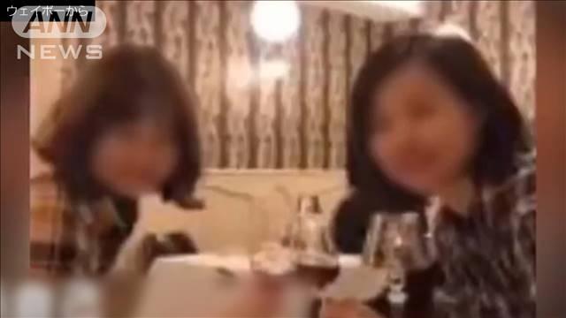 【批判相次ぐ】発熱&咳あった武漢の女性、薬で熱下げ仏に入国女性はSNSに「出入国もうまくいった」などと投稿。中国大使館の関係者は女性と連絡を取り医療機関への受診を指示したそう。