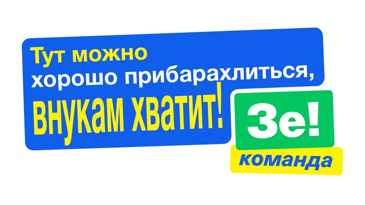Коломойский и Боголюбов создали компании для производства 155-мм снарядов и орудийных стволов: бизнеса в этом проекте пока не видно, а политический резонанс громкий, - Бутусов - Цензор.НЕТ 7055