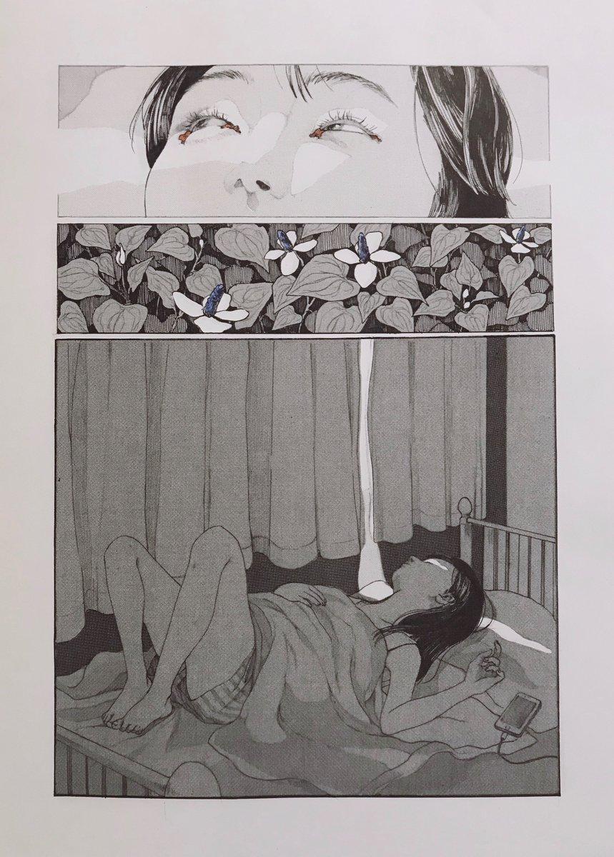 セリフの無いサイレント1ページ漫画を描きました。「どくだみの記憶」です。