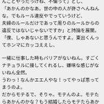 【悲報】岡村隆史、東出不倫の味方をしてしまう。世の全女を敵に回した男