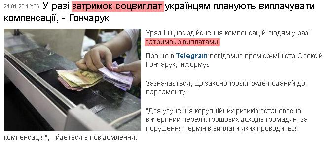 """""""Інвестиційну няню"""" дадуть не тільки іноземним інвесторам, а й вітчизняним, - Милованов - Цензор.НЕТ 7529"""