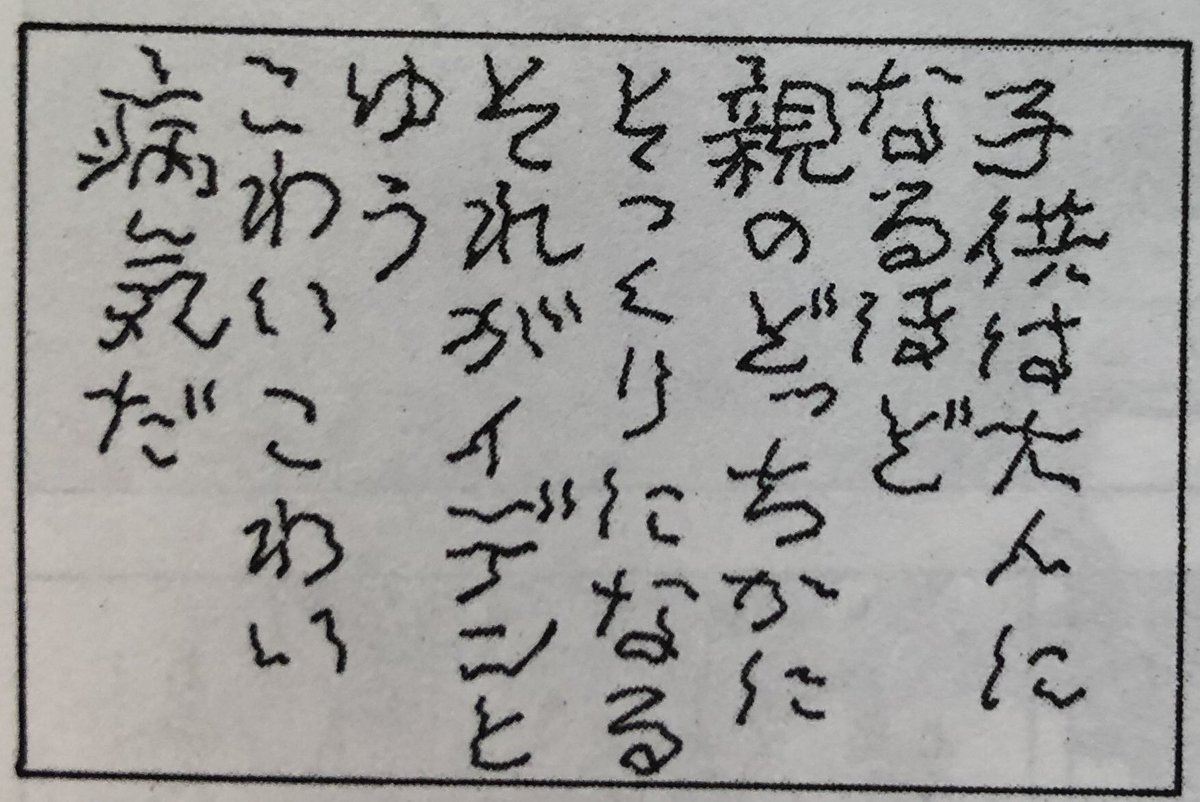 たしかにこわい病気だ(笑)---じゃりン子チエ(4) (双葉文庫)