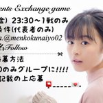 Image for the Tweet beginning: クインテット @1!募集!!!! #クインテット #交流戦