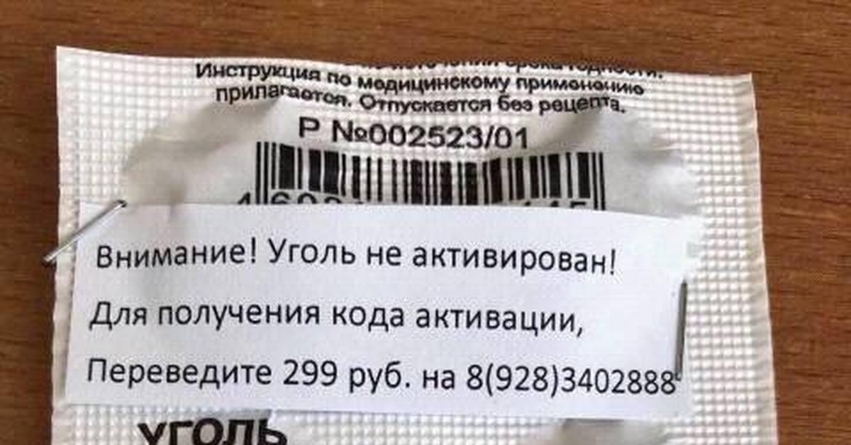 Російське громадянство у 2019 році отримали понад 299 тис. українців, - МВС РФ - Цензор.НЕТ 5489