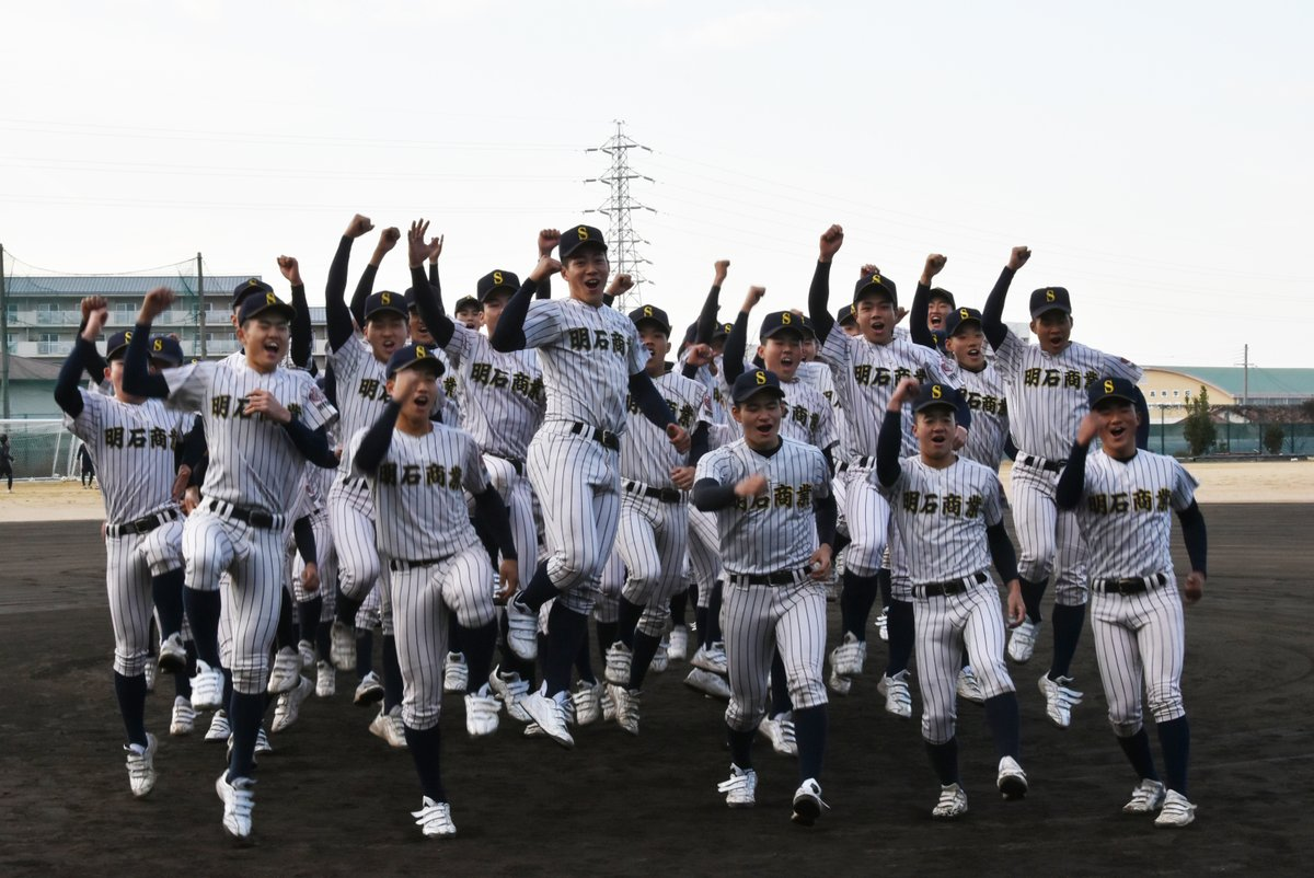 高校 出場 校 選抜 春の の 野球