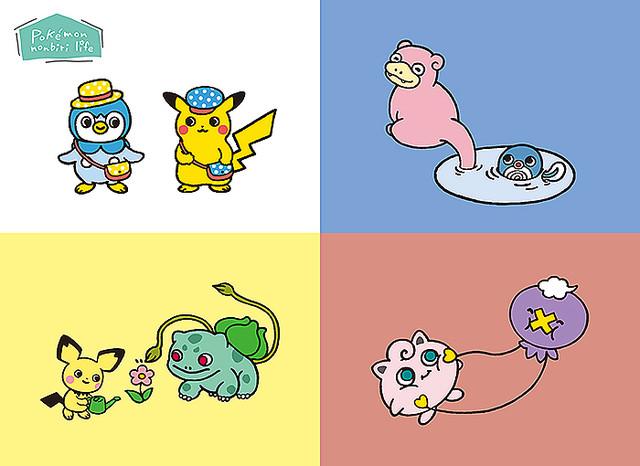 【かわいい】「Pokémon のんびりライフ」グッズコレクションが2/8より発売!「Suicaのペンギン」等で知られる坂崎千春氏とコラボ。全国のポケモンセンター等で販売される。