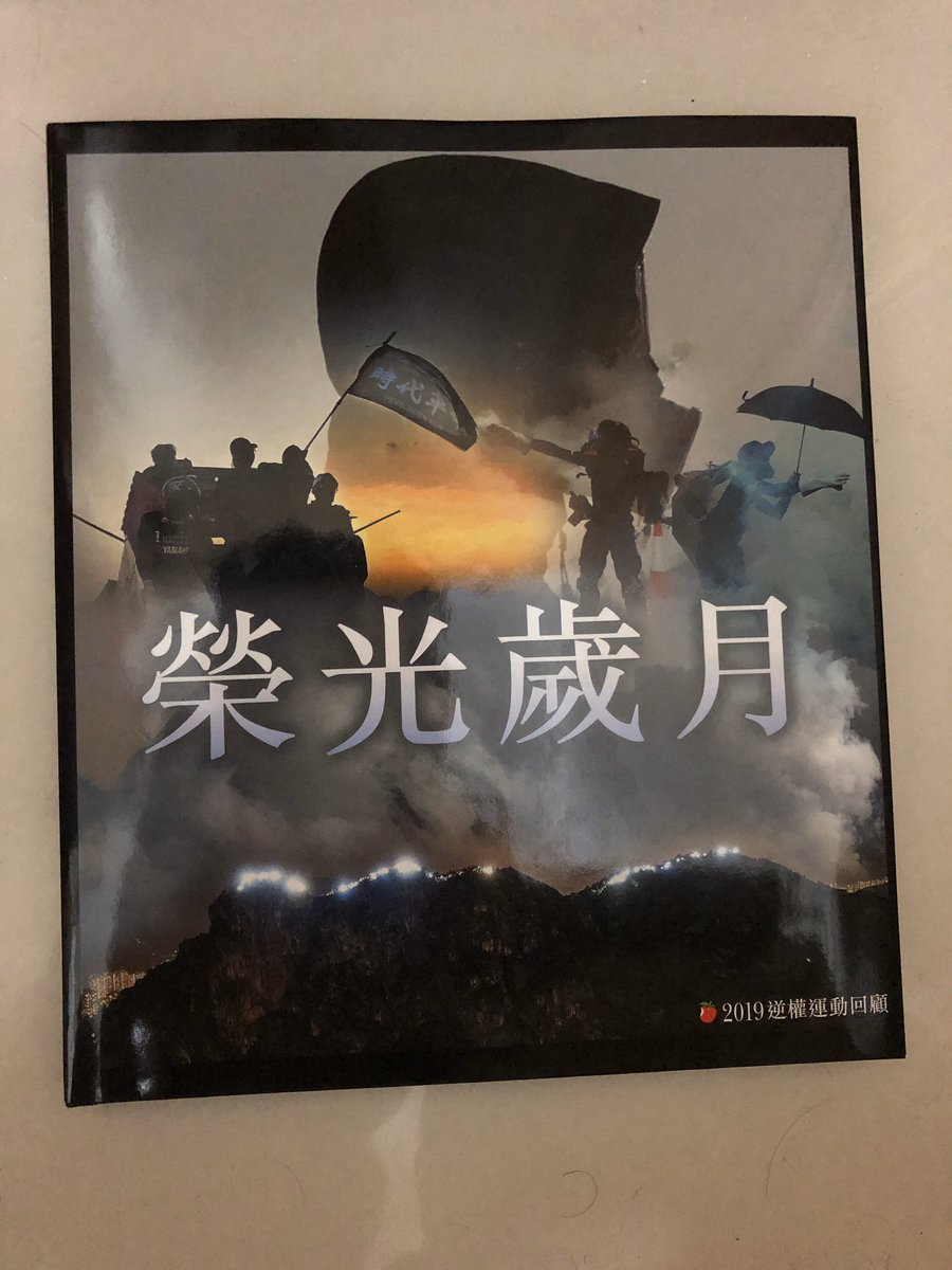 Apple Daily's hardback compilation of the #antiELAB protest movement had its second print run today and it's really rather handsome  So many memorable moments packed into one book <br>http://pic.twitter.com/1Xz2fHfKUT