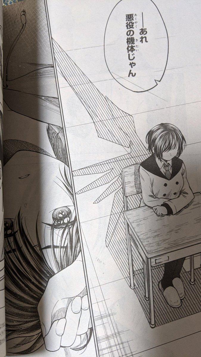 今月のガンダムエースの『HGに恋するふたり』読んでるけど、ぐ、ぐああああああああ(感想)……根が深い問題ぶっ込んできたなあ。この漫画やべぇぞ。#ガンダムエース#HGに恋するふたり#シン・アスカ#ガンダムSEEDディスティニー#種デス