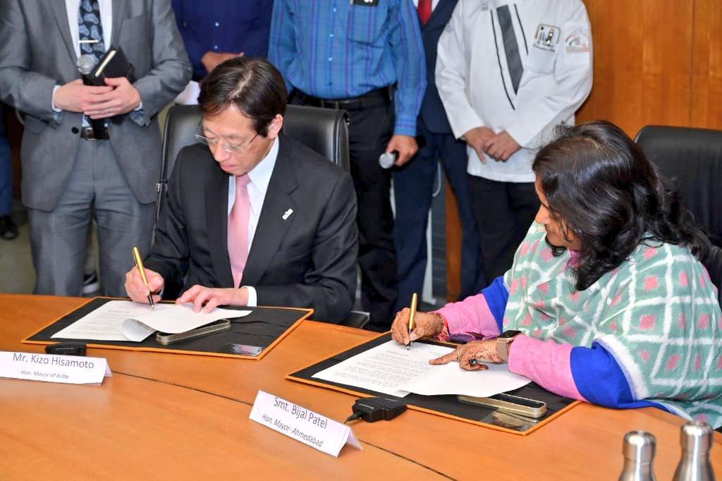 Japanese delegation led by Kobe Mayor hold meeting with Ahmedabad Mayor