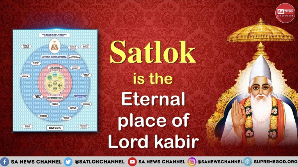 #FridayFeeling #FridayVibes : : Satlok is Amarlok where Kabir Parmeshwar resides and no one ever dies. Must watch :- Sadhna Tv 07:30 PM  Must watch:- Ishwar Tv 08:30 PM <br>http://pic.twitter.com/PCF4DeuKaj