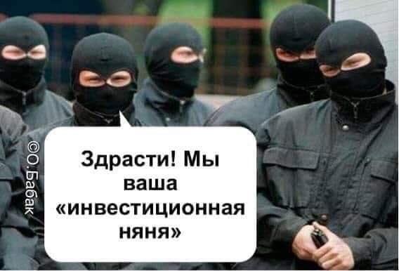 """""""Инвестиционная няня"""" будет работать на базе UkraineInvest - Милованов - Цензор.НЕТ 4708"""