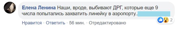 Найманці РФ від початку доби тричі обстрілювали позиції українських воїнів на Донбасі, - Міноборони - Цензор.НЕТ 1031
