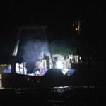 Image for the Tweet beginning: [PREMIUM NEWS] Chinese fishing firm