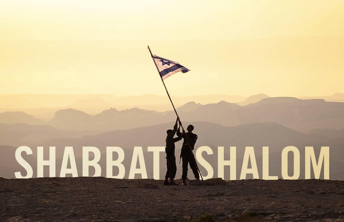 @IDF's photo on Shabbat Shalom
