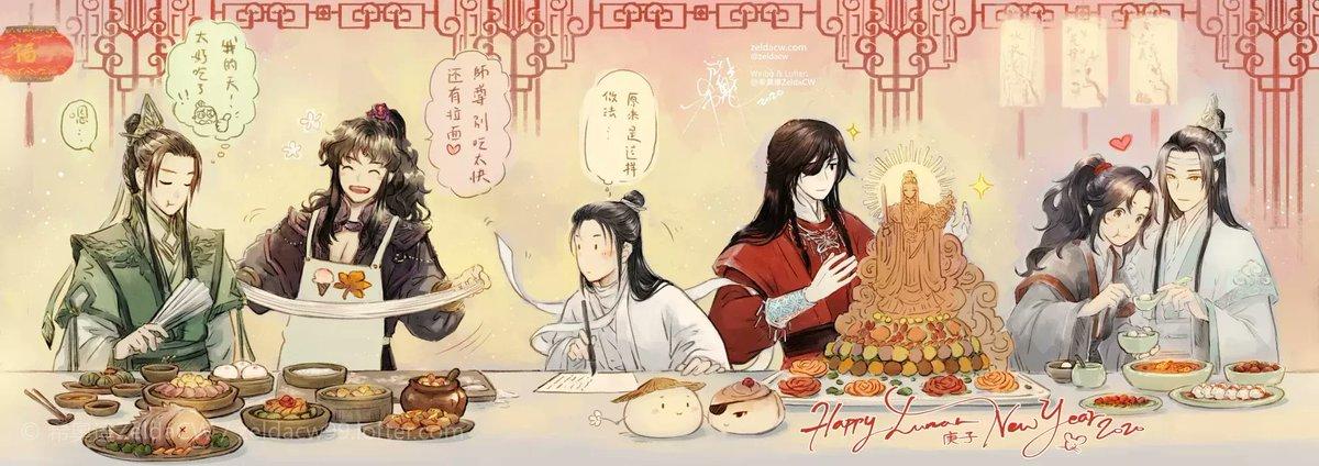 Lunar New Year Feast MXTX ver.墨香春節家宴 ❤  從右到左 是我入坑的順序: #魔道祖师 #天官赐福 #人渣反派自救系统 (魔道是我第一次讀耽美小說~)*參了原創跟其他小說人物的大長圖版本  我25號再發喔~ 時間不足 所以又是這種上色潦草的風格... 請多包涵 😅 先祝亞洲的大家 #新年快樂 🎊