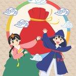 Image for the Tweet beginning: Happy Lunar New Year! Lunar New