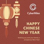 Image for the Tweet beginning: Happy #ChineseNewYear!  The arrival of #ChineseNewYear2020