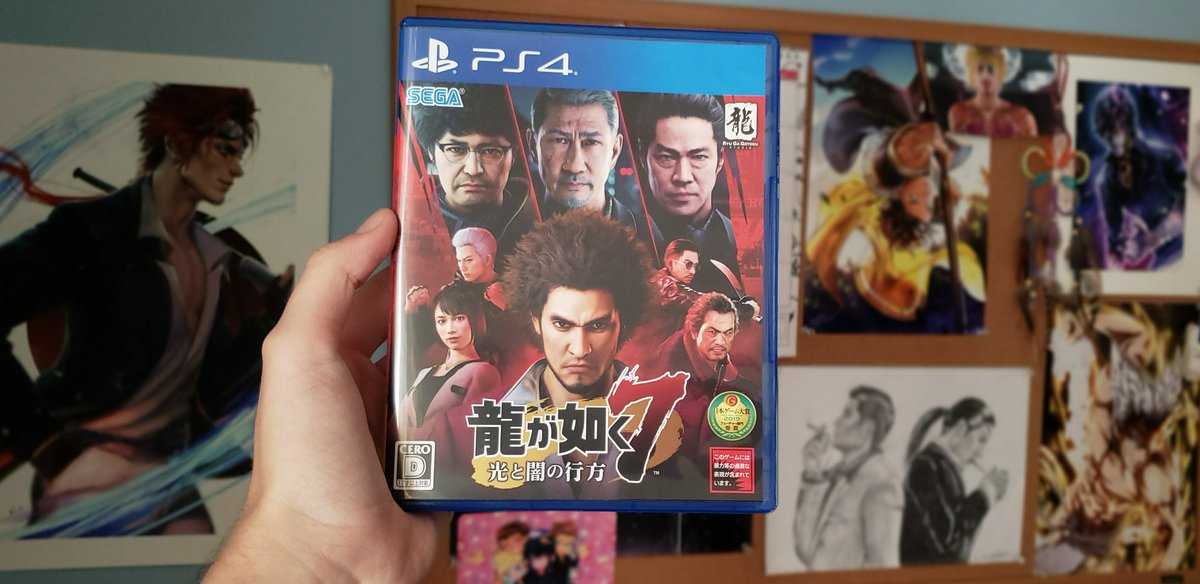 OH MY LANTA IT SEEMS IT ARRIVED AT THE POST OFFICE JUST IN TIME TO BE DELIVERED TODAY.  PREPARE YOURSELVES.  I'll be using #Yakuza7 in all of my clips/photos, so mute that if you don't want to see anything! But, I will NOT be posting any story spoilers!