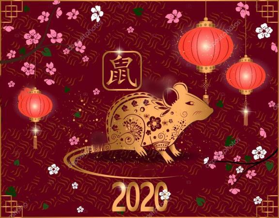 гиф картинки с новым годом по китайскому календарю истории