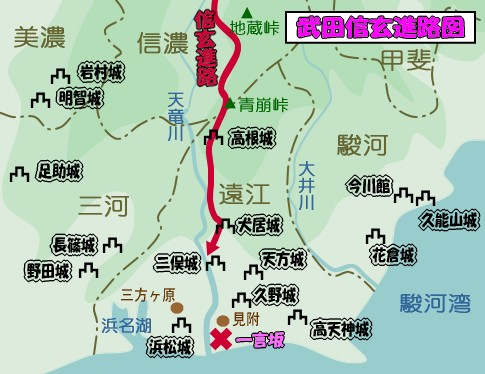 haischlib #三方ヶ原の戦い ar Twitter
