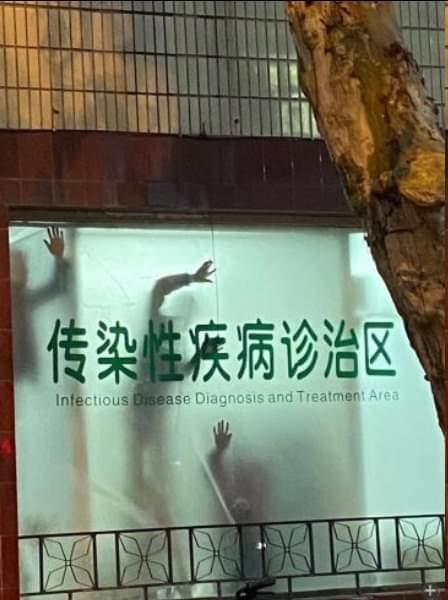 イエローサブマリン パンデミック 確証 アカン 北京に関連した画像-02