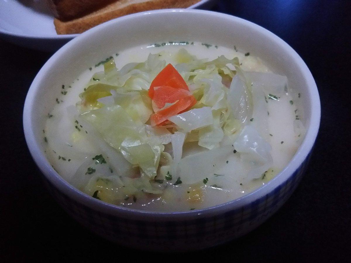 スープ バリエーション