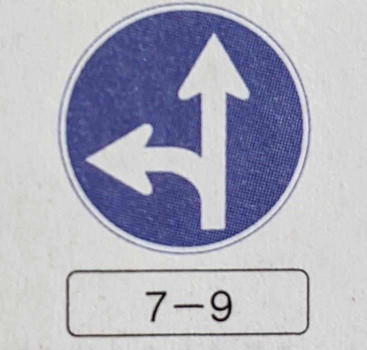 右折 禁止 標識
