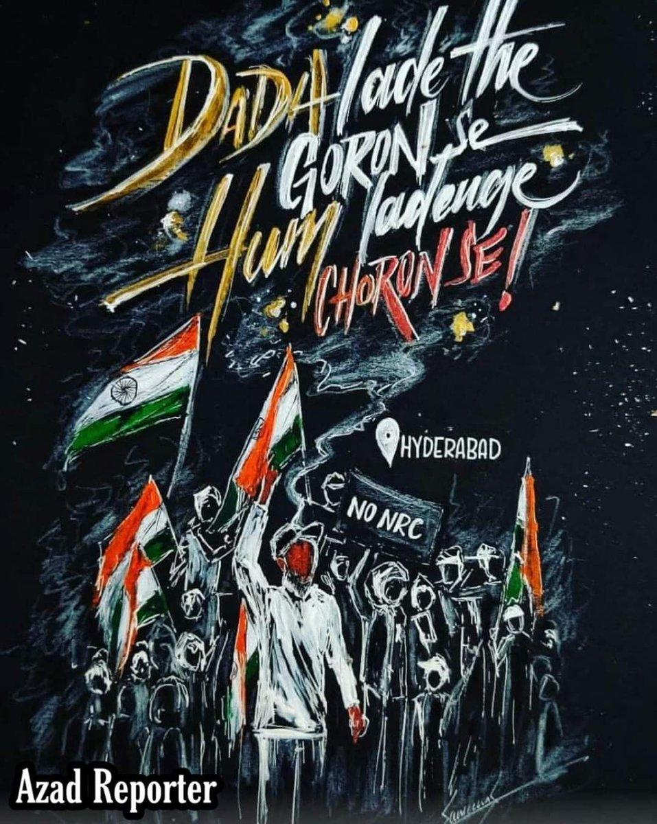 ہم لڑے گے بھی اور جیتے گے بھی !!#CAA_NRC_Protests#IndiaAgainstCAA_NRC_NPR #CAA_NPR_वापस_लो #CAA_NRC_NPR_से_आज़ादी