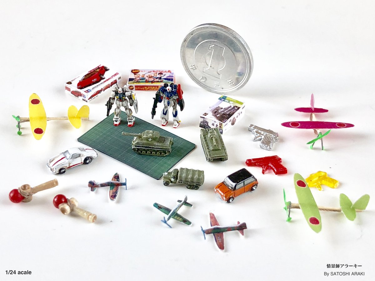 【駄菓子屋トイ】昭和生まれの日本人の男の子のほとんどは、「駄菓子屋のおもちゃで育った」と言っても過言ではないと思います♬(あくまでも当社調べ)