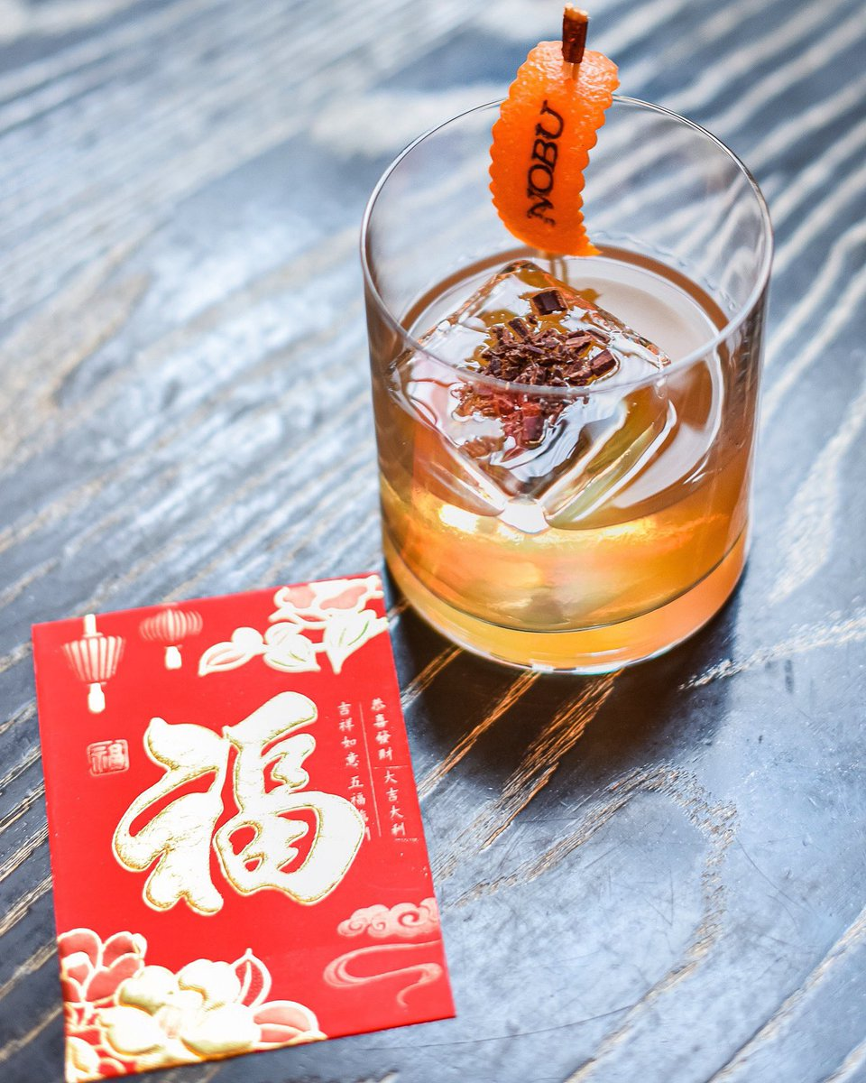 """To celebrate the lunar new year—#Nobudowntown is offering a """"Good Fortune"""" cocktail. 🧧Our red envelopes are filled with surprise treats for you to discover. Exclusively available at #NobuDowntown. #Nobucocktails"""
