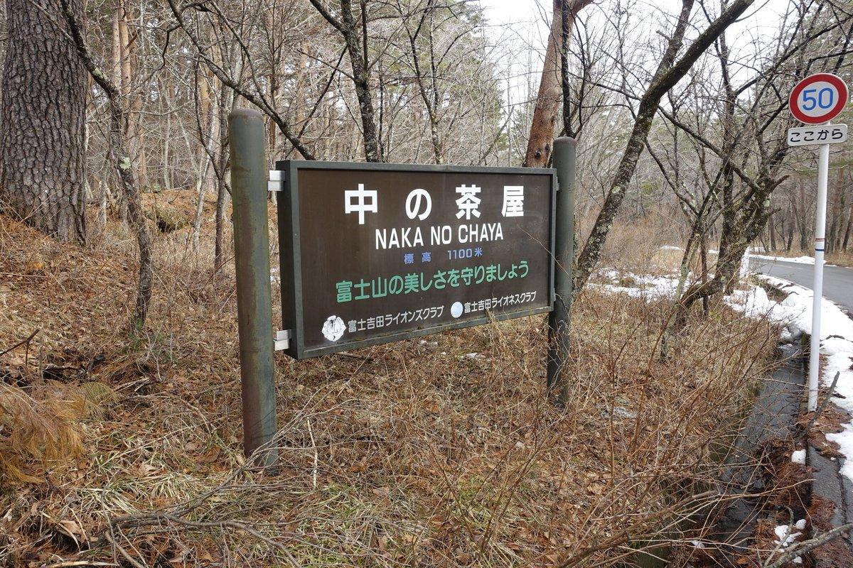 kaseiso photo