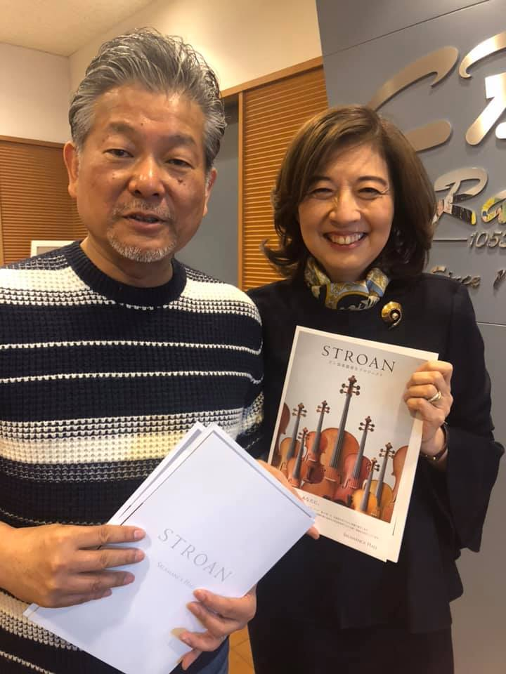 """サラマンカホール【公式】 on Twitter: """"#radiko で聴こう📻♫ CBC ..."""