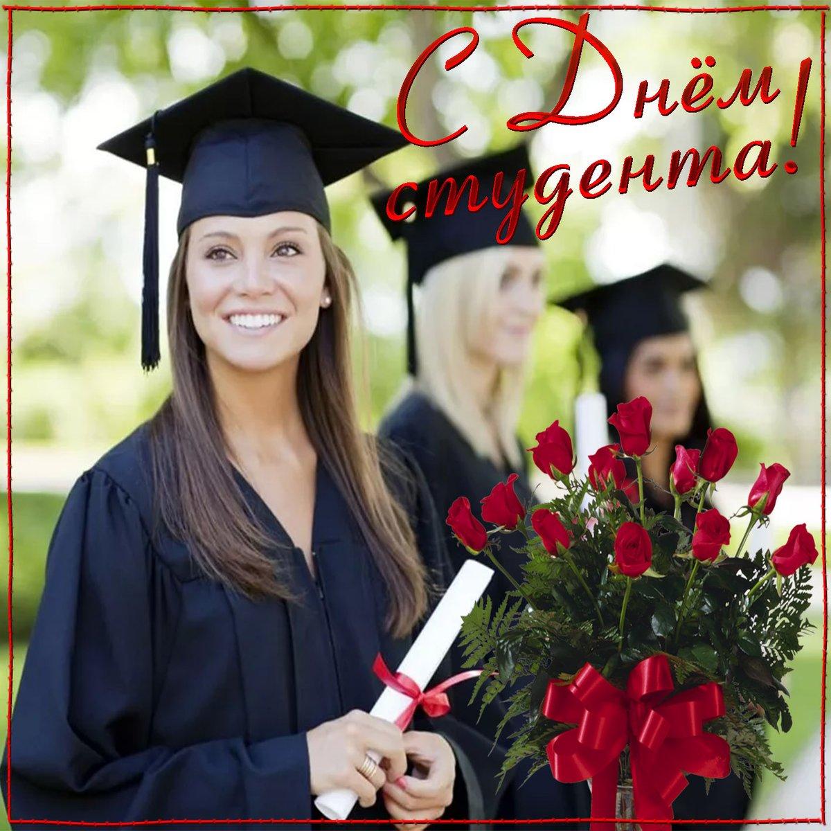 Поздравления с дипломом экономиста