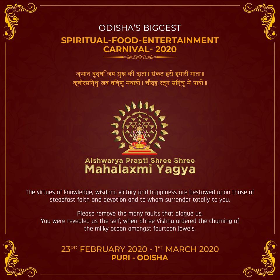 ज्ञान बुद्घि जय सुख की दाता । संकट हरो हमारी माता ॥ क्षीरसिन्धु जब विष्णु मथायो । चौदह रत्न सिन्धु में पायो ॥ #Mahayagya  #religiousevent #religious #yagya #Puri #KrishnaLifespan #spritualcarnival #SpritualEvent #Spiritual  #spritualcarnival2020 #IncredibleIndia #India #tourism