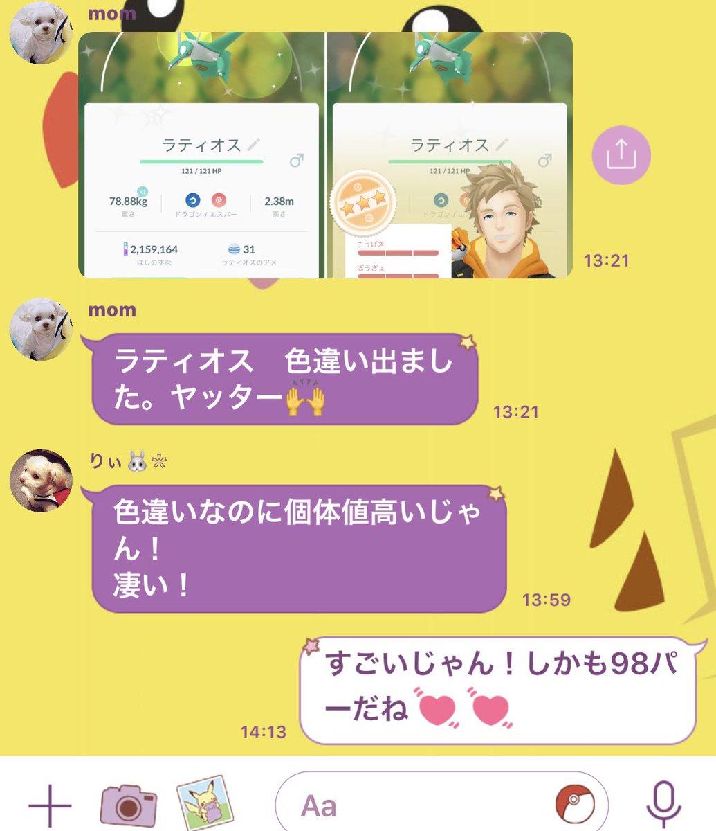 Saopica【さおぴか】さんの投稿画像