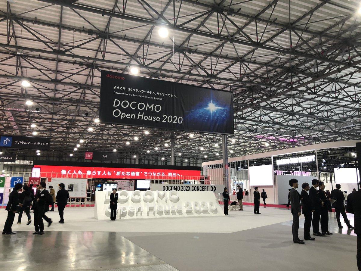 ハウス ドコモ 2020 オープン