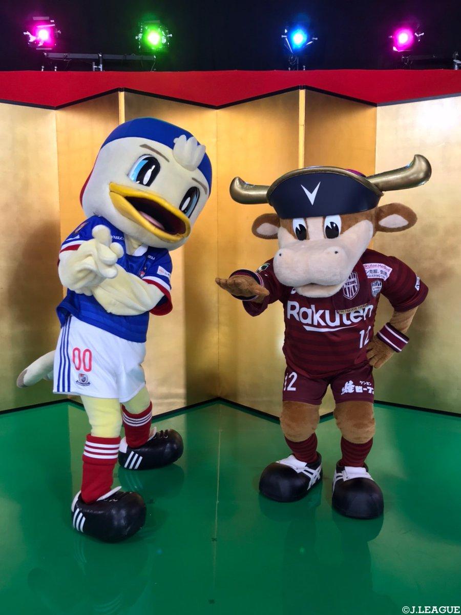/ が 漫才ネタを披露⁉️ \  ✅日本テレビ『サッカー FUJI XEROX SUPER CUP 2020 応援 マスコット漫才』  本日16:55~17:00放送! 誰のネタを披露するのか⁉… https://t.co/78O50dY12y