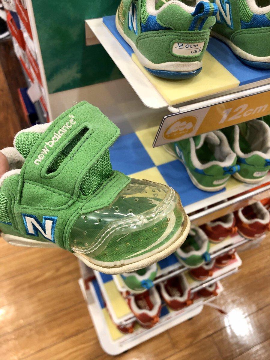 適切なサイズがわかる爪先が透明な靴。発明だな。