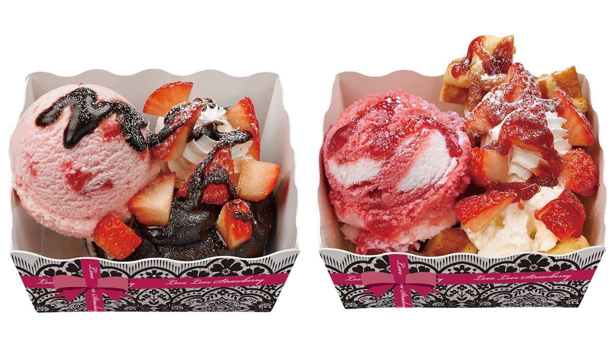 3月3日までの期間限定でサーティワンから、冷×温スイーツ「ホットサーティワンドルチェ」苺フォンダンショコラ&苺レアチーズワッフルが新発売されました✨