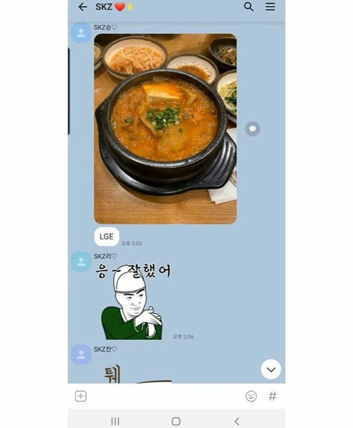 """Seungmin used """"LGE"""" at the SKZ group chat and Changbin was like """"What's LGE"""" so Chan answered """"Let's get eat. Just ignore it ㅋㅋㅋㅋ""""   @DAY6_BOBSUNGJIN your impact really. Hahaha<br>http://pic.twitter.com/Qz86s9rhha"""