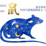 Image for the Tweet beginning: 🎇⛩️🏮 ¡Feliz año nuevo chino!