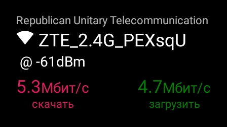 TELEBEE by Xiaomi publicly shared a new Internet speed test report for Republican Unitary Telecommunication Enterprise Beltelecom/BY https://analiti.com/shared/5b6ffdc6-a0d5-4f44-b632-d5139128fceb …pic.twitter.com/oK6nRukqI2