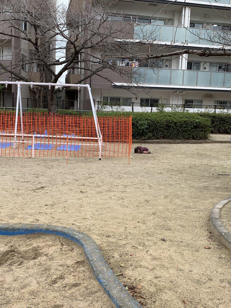 いつも遊んでる公園のブランコが工事中で遊べなくて絶望に満ちた息子…#育児衝撃画像