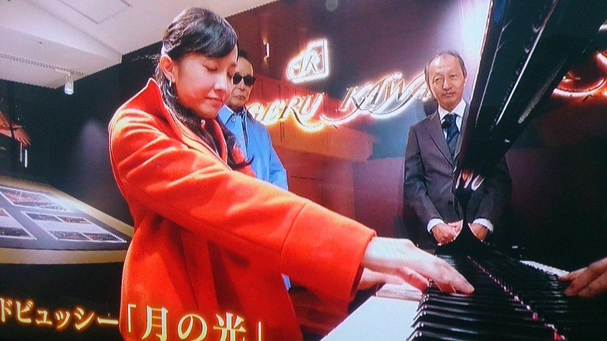 理沙 ピアノ 林田
