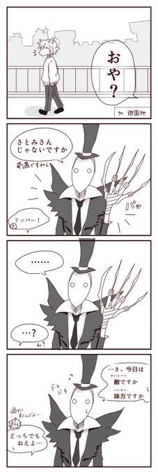 イラスト す 漫画 ぷり と