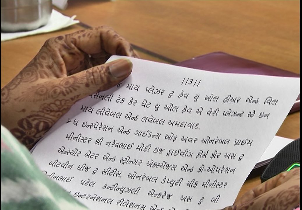 Picture of AMC Mayor with Gujarati script to read out English speech goes viral