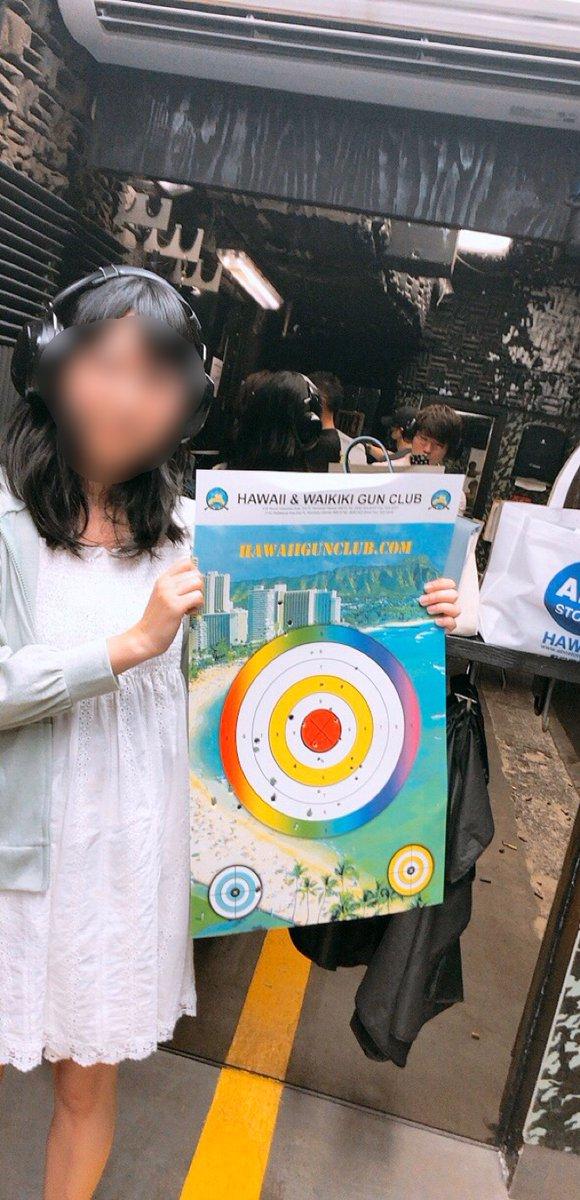 妻、ハワイで銃を撃った後に母親のスコアと自分のスコアを見比べ、嫁姑戦争になったら確実に勝てないので姑と今後も仲良くしようと誓ったらしいです。