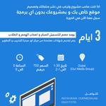 Image for the Tweet beginning: هذه الدورة مصممة للأشخاص الذين