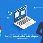 Image for the Tweet beginning: للتسجيل في هذه الدورة :   #دورات_تدريبية_معتمدة