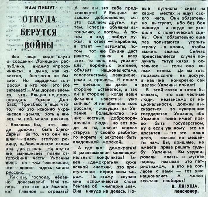 Найманці РФ не пропустили спостерігачів ОБСЄ на 7 ділянок окупованої території, зокрема до камери СММ біля Петрівського, - СЦКК - Цензор.НЕТ 9215